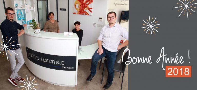 carte de voeux 2018 Espace Audition Sud Gignac